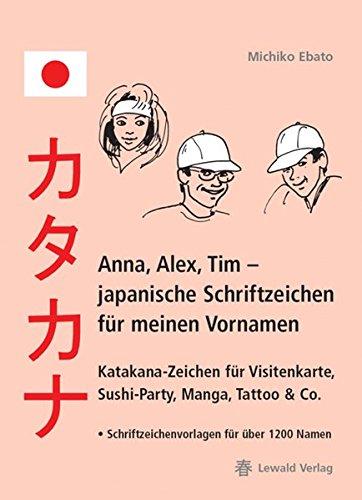 wie flirten japanische männer Stolberg
