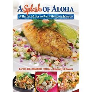 A Splash of Aloha