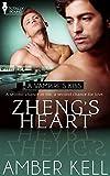 Zhengs Heart (A Vampires Kiss Book 2)