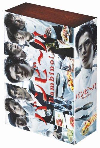 バンビ~ノ! DVD-BOXの画像