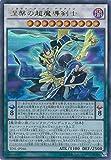 遊戯王カード TDIL-JP046 涅槃の超魔導剣士(ウルトラレア)遊戯王アーク・ファイブ [ザ・ダーク・イリュージョン]