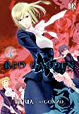 RED GARDEN 4 (4) (バーズコミックス)