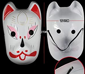 Naruto Animation the Konoha dark fox mask-Naruto ANBU ...