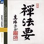 日本 - 禅法要 - 禅仏教の典礼 (Japan - Zen Hoyo - Liturgy of Zen Buddhism)