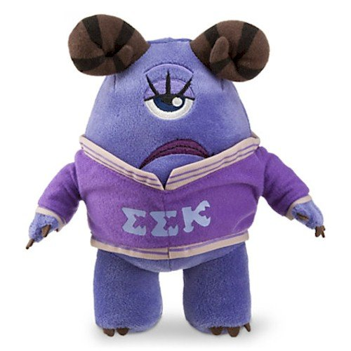 Disney Violet Mini Bean Bag Plush - Monsters University - 8'' - 1
