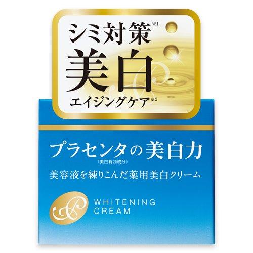 プラセホワイター 薬用美白クリーム 50g