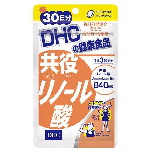 共役 リノール酸 30日分