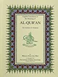 img - for English Translation of the Meaning of Al-Qur'an: The Guidance for Mankind (English Only) book / textbook / text book