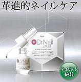 興和(コーワ) Dr.Nail DEEP SERUM ドクターネイル ディープセラム 3.3ml 美容グッズ ハ [並行輸入品]