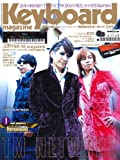 Keyboard magazine (キーボード マガジン) 2012年 07月号 SUMMER (CD付き)[雑誌]