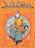 The Twelve Kingdoms: Complete Collection