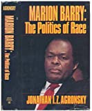 Marion Barry: The Politics of Race