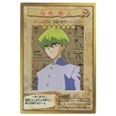 BANDAI カードダス 遊戯王 第1弾 海馬瀬人 4