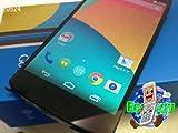 白ロム イーモバイル版 Nexus5 16GB EM01L(LGD821) ホワイト 未使用品