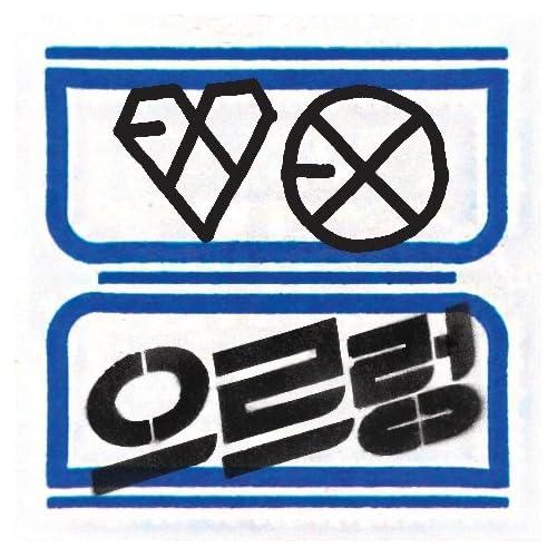 EXO 正規1集 リパッケージアルバム/Growl/XOXO (Kiss Ver)(韓国盤)(韓メディアSHOP購入特典付き/ドル紙幣6枚&写真等/特典詳細は商品説明参照)をAmazonでチェック