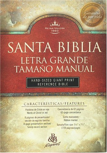 Hand Size Giant Print Reference Bible-RV 1960