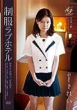 制服ラブホテル れい [DVD][アダルト]