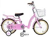 ジェニファー (JENNIFER) ピンク 16インチ 補助輪付き シングルギア ワイヤーカゴ付き パイプキャリア 幼児用自転車 キッズサイクル