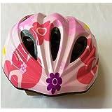 JapaNice 超軽量 子供用 キッズ 自転車 小さい お子様 ヘルメット 軽くて安全 おしゃれ シール 付き ピンク