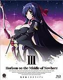 境界線上のホライゾン (Horizon on the Middle of Nowhere) 3 (初回限定版) [Blu-ray]