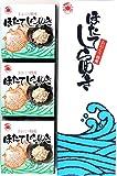 みなみや ほたてしらゆき 70g×3缶入 【あおもり特産】【青森県産ほたて使用】ほたてのほぐし身と独自に開発したマヨネーズ風調味料で和えました。 【ご当地缶詰グランプリ金賞受賞】 ランキングお取り寄せ