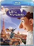 レミーのおいしいレストラン (Blu-ray Disc)