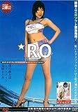 麒麟堂 僕の彼女はレースクィーン 菊原まどか SOD-02 [DVD]