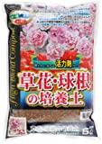 平和 草花・球根の培養土(SCGシリーズ) 5リットル
