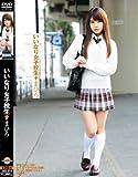 (J014)いいなり女子校生 まひろ [DVD]