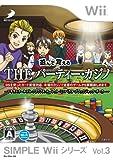 echange, troc Simple Wii Series Vol. 3: Ason de Wakaru - The Party Kanji[Import Japonais]