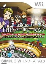 SIMPLE Wiiシリーズ Vol.3 遊んで覚える THE パーティ・カジノ~テキサスホールデム・クラップス・ルーレット・ミニバカラ・ブラックジャック・ポーカー~
