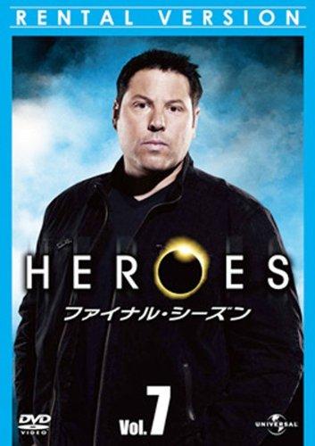 HEROES ヒーローズ ファイナルシーズン・7