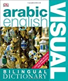 Arabic English Bilingual Visual Dictionary