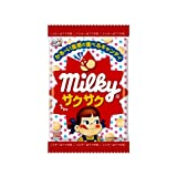 Image of Japanese Milky Yummy Intense Milk Flavored Crunchy Malt Ball Candy