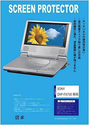 DVP-FX750