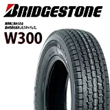 ブリヂストン(BRIDGESTONE) スタッドレスタイヤ 4本セット W300 145R12