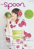 「DENGEKI MUSIC LIVE!!」第4弾出演アーティストに堀江由衣