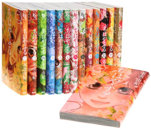 ちはやふる コミック 1-14巻 セット (Be・Loveコミックス)