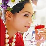 Cherry-紗羅マリー