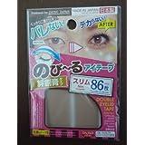 DAISO Natural Double Eyelid Nudy Tape Slim 86 pcs Bandage type (Tamaño: Slim)