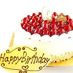 洋菓子店カサミンゴー 誕生日プレート 「Happy Birthday」(ハート)