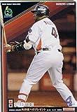 【プロ野球オーナーズリーグ】バレンティン 東京ヤクルトスワローズ グレート 《OWNERS LEAGUE 2011 03》ol07-128