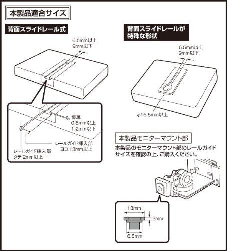 ヤック(YAC) DINBOX OP モニター基台 VP-D9