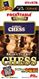 ポケッタブル チェス