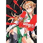 学園黙示録 HIGHSCHOOL OF THE DEAD FULL COLOR EDITION 1