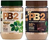 Bell Plantation PB2 Powdered Peanut Butter and PB2 with Premium Chocolate, 6.5 Ounce (Pack of 2)
