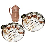 Prisha India Craft ® Set of 2 Dinnerware Traditional Stainless Steel Copper Dinner Set of Thali Plate, Bowls, Glass and Spoons, Dia 13