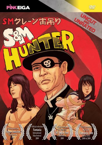 S&M Hunter [DVD] [2009] [Region 1] [US Import] [NTSC]