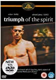 Triumph of the Spirit [1989] [DVD]