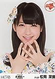 HKT48 公式生写真 全国ツアー~全国統一終わっとらんけん~  徳島会場Ver. 【松岡菜摘】